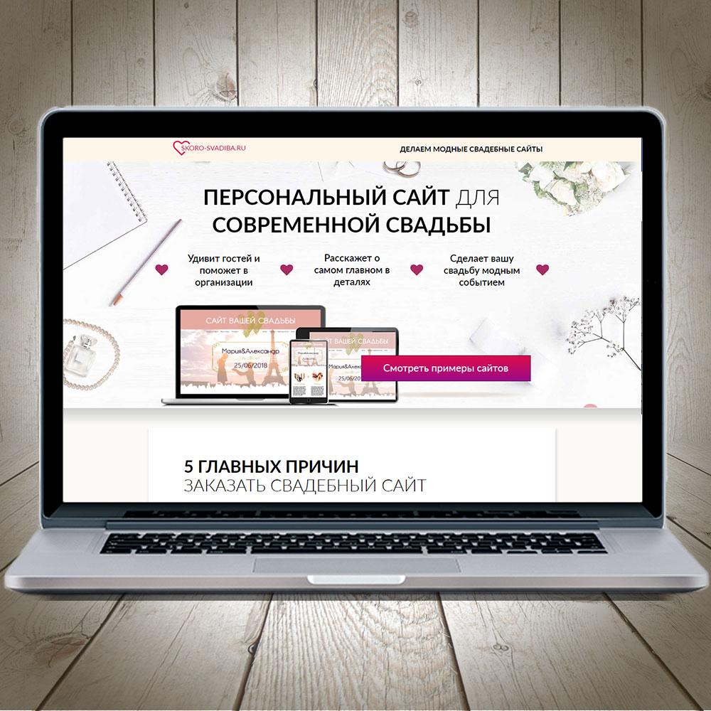 сайт фрилансеров тольятти